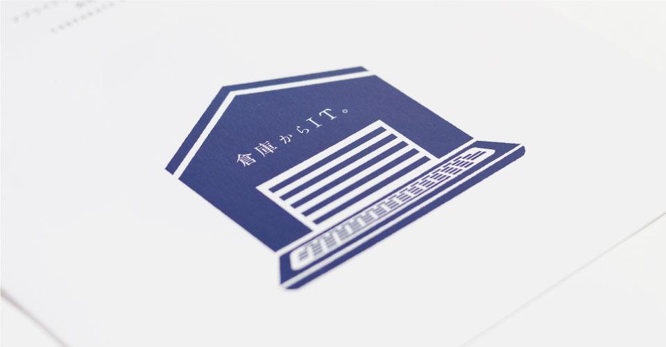 アプライドテクノロジー株式会社 様 会社案内パンフレット