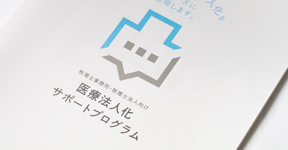 制作物のイメージ