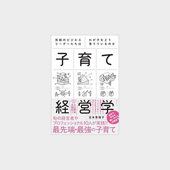 blog_photo_20181203